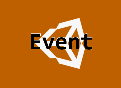 C# Event   게임 오브젝트 사이에 커플링 줄이기
