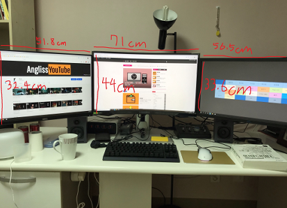 [제품 리뷰] 고든 프로 UMS-T 트리플 모니터 스탠드